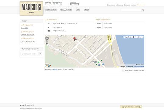Дизайн, разработка и создание сайта Магазин итальянской обуви MARCHESI footwear - 4