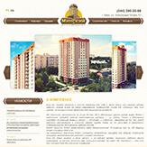 Сайт жилого комплекса Минский