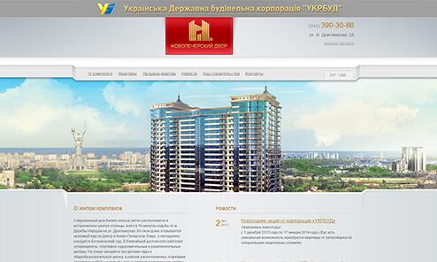 Дизайн, разработка и создание сайта ЖК Новопечерский