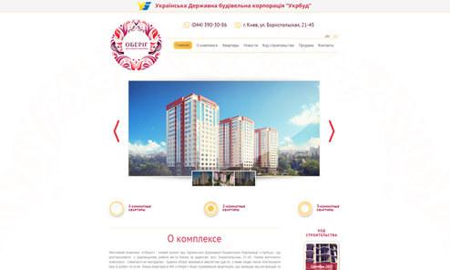 Дизайн, разработка и создание сайта ЖК Обериг