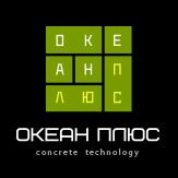 Сайт для компании «Океан Плюс»