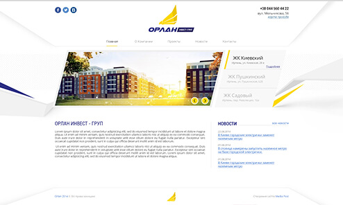 Дизайн, разработка и создание сайта ЖК Орлан инвест групп