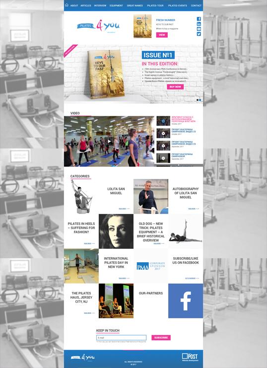 Дизайн, разработка и создание сайта Pilates4you Journal - 1