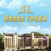 Сайт жилого комплекса Подол-Градъ