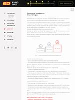 Планшетная версия сайта Сеть АГЗС Еврогаз