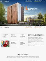 Планшетная версия сайта ЖК «L-КвартаЛ»