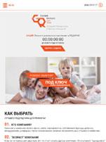 Планшетная версия сайта GarantRemont - ремонт квартир под ключ