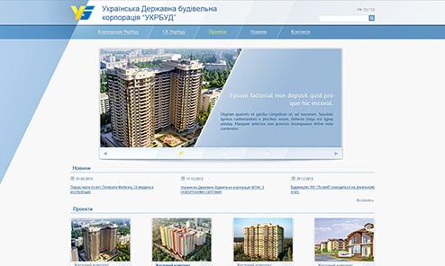Дизайн, разработка и создание сайта Корпорация Укрбуд