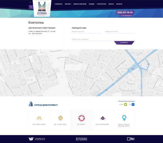 Дизайн, разработка и создание сайта ЖК Верховина - 4